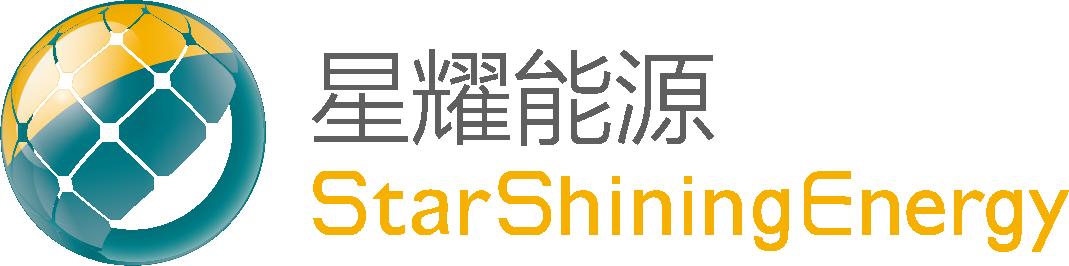 星耀能源股份有限公司